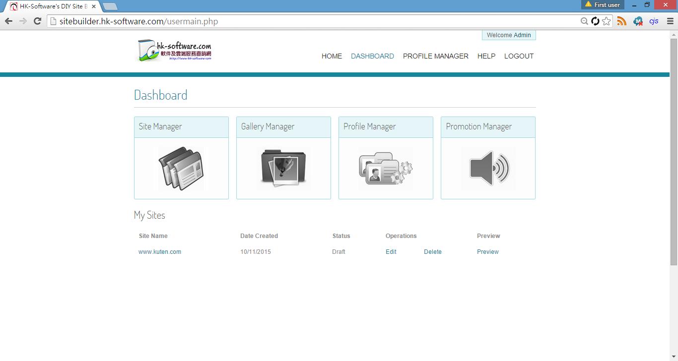 123簡易網站製作平台-dashboard-hk-software