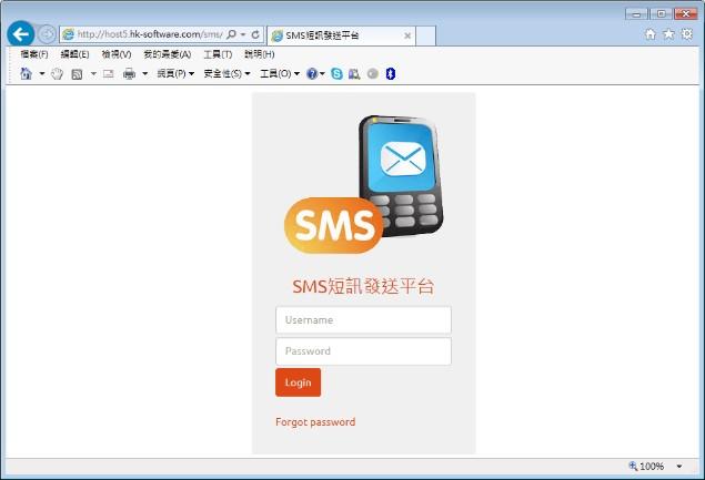 hk-software-bulk-sms