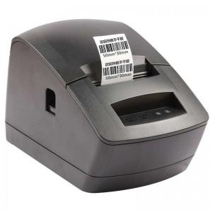 hk-software-free-pos-label-printer