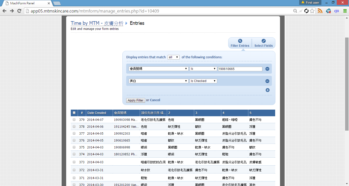 ssurvey_questionnaire_hk-software_system-2