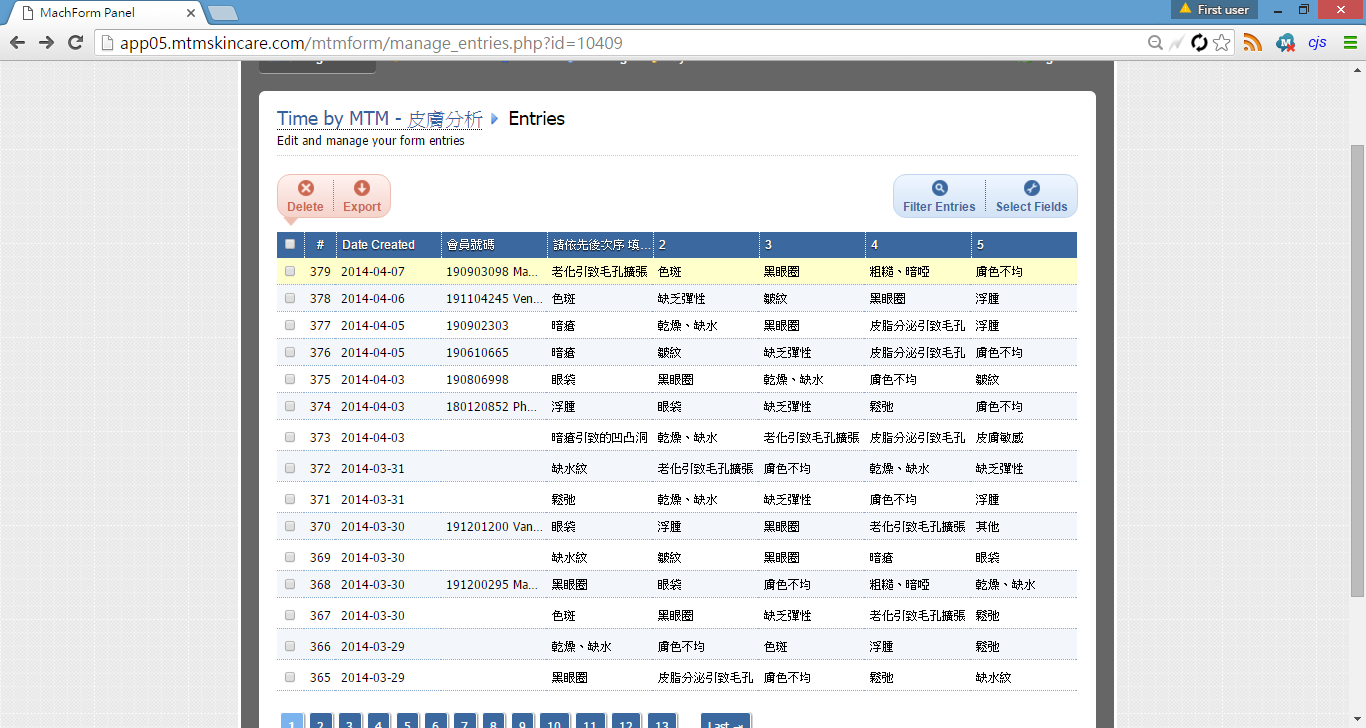 ssurvey_questionnaire_hk-software_system-3