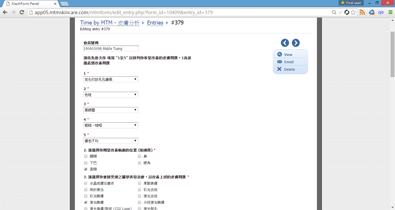 ssurvey_questionnaire_hk-software_system-5