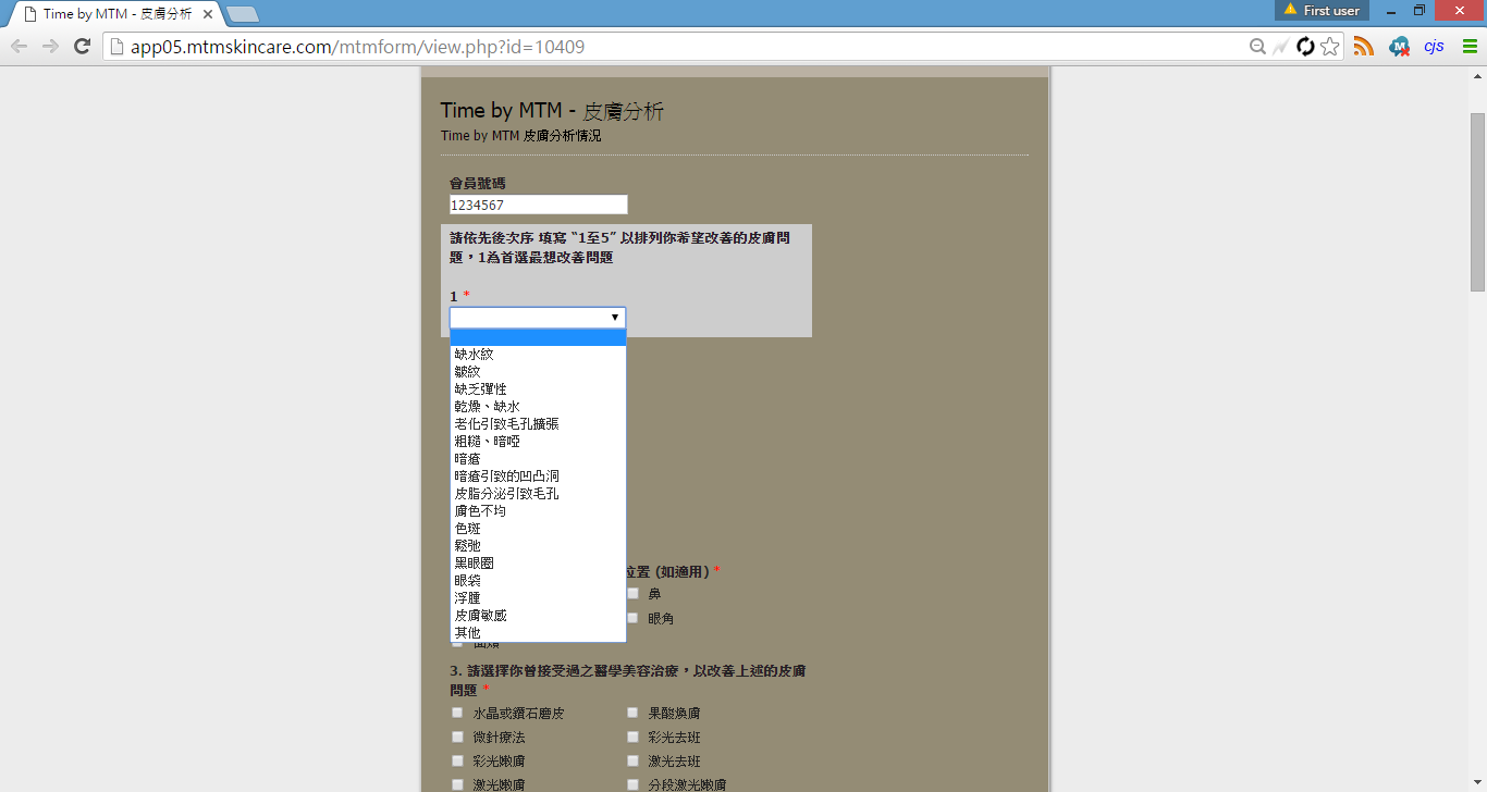 ssurvey_questionnaire_hk-software_system