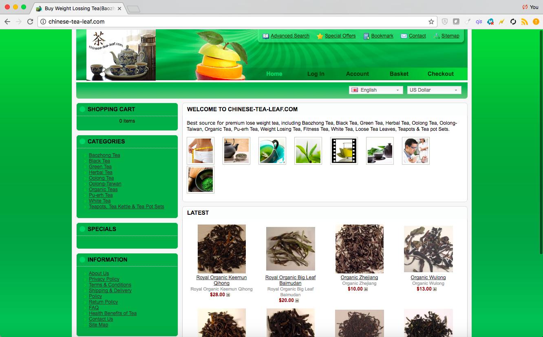hk-software.com-free-免費-網上商店